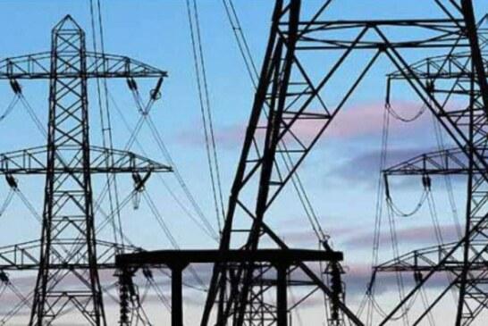 La indispensable confiabilidad de nuestro suministro eléctrico: Por Cesar Quintini Rosales